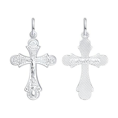 Католический нательный крест