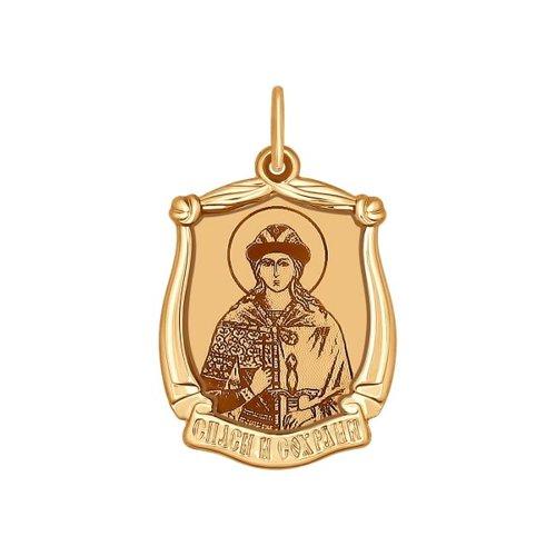 Иконка из золота с ликом Святого мученика князя Глеба Муромского (103105) - фото