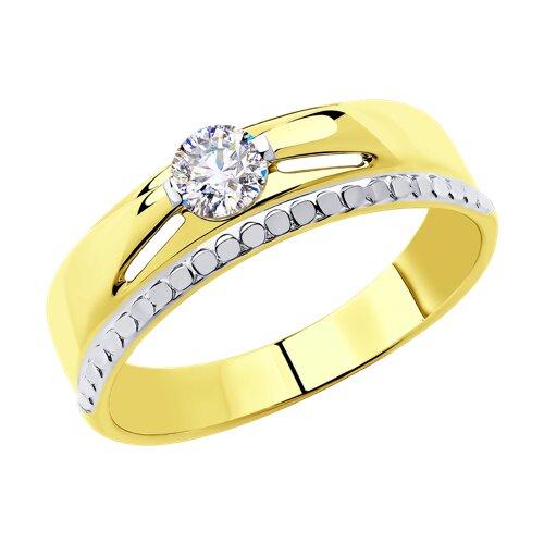 Кольцо из желтого золота с алмазной гранью с фианитом