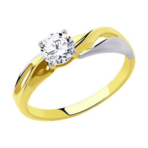 Кольцо из желтого золота с фианитом (018321-2) - фото