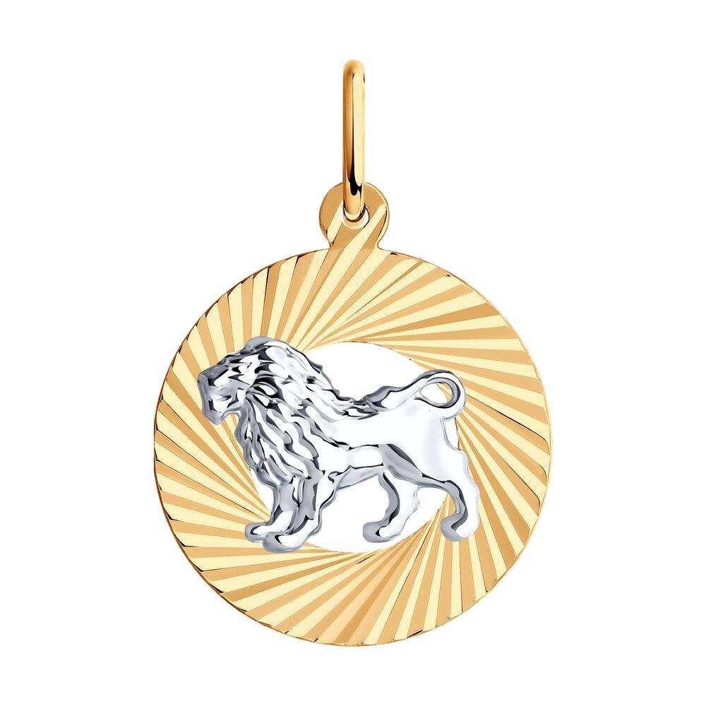 Подвеска «Знак зодиака Лев» SOKOLOV