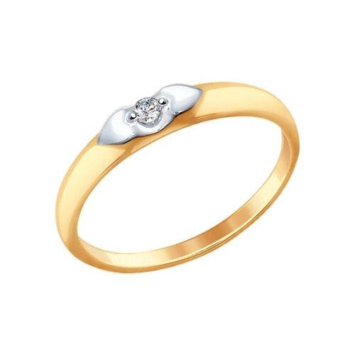 Кольцо из золота с бриллиантом (1011564) - фото
