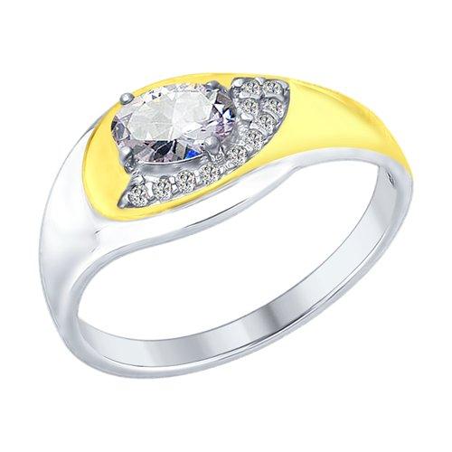 Кольцо из серебра с фианитами (94012388) - фото