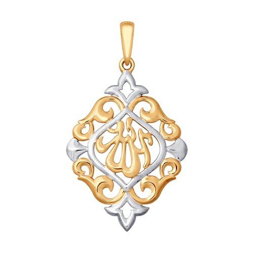 Подвеска мусульманская из золота (035369) - фото