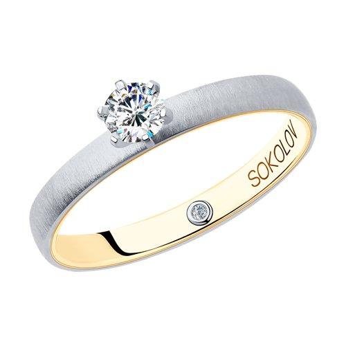 Помолвочное кольцо из комбинированного золота с бриллиантами (1014010-04) - фото