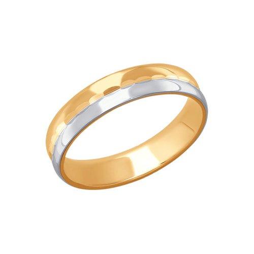 Обручальное кольцо из комбинированного золота с алмазной гранью