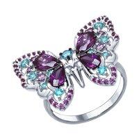 Кольцо «Бабочка» с фианитами
