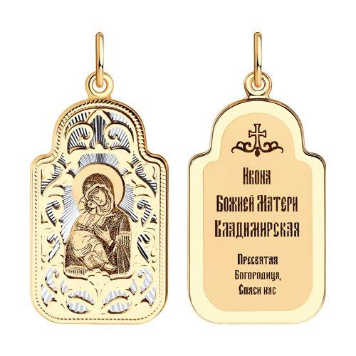 Иконка из золота с ликом Владимирской Божией Матери (103969) - фото