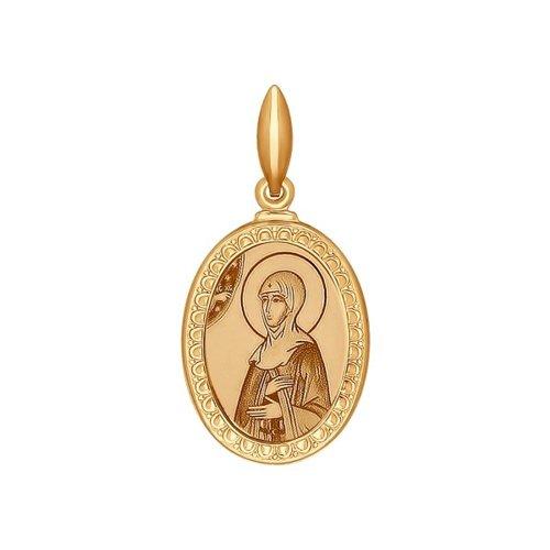 Иконка из золота с лазерной обработкой (100969) - фото