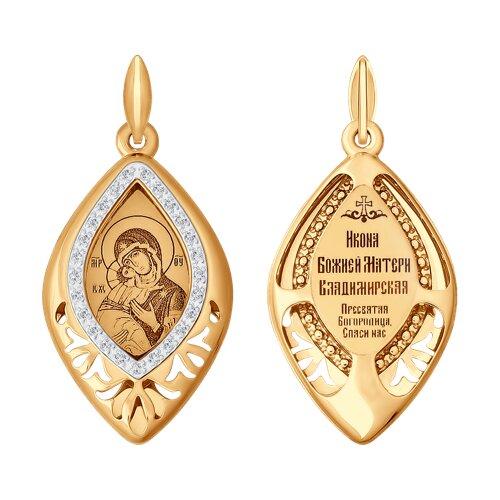 Иконка Божьей Матери Владимирская из золота с лазерной обработкой с фианитами