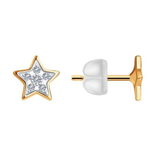 """Серьги """"Звездочки"""" из золота с бриллиантами"""