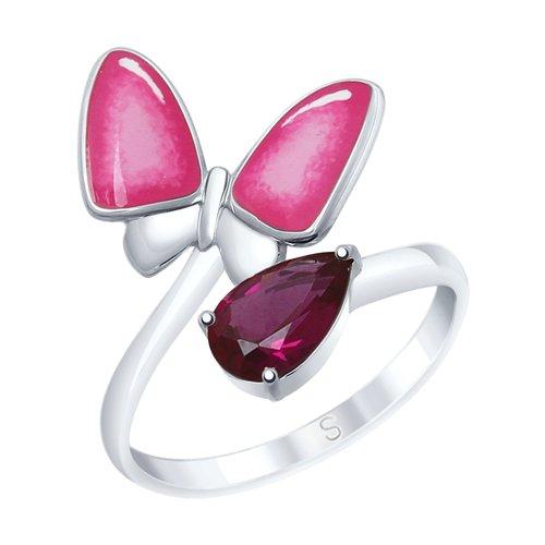 Кольцо из серебра с эмалью «Бабочка»