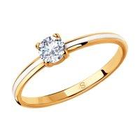 Кольцо из золочёного серебра с эмалью и фианитом