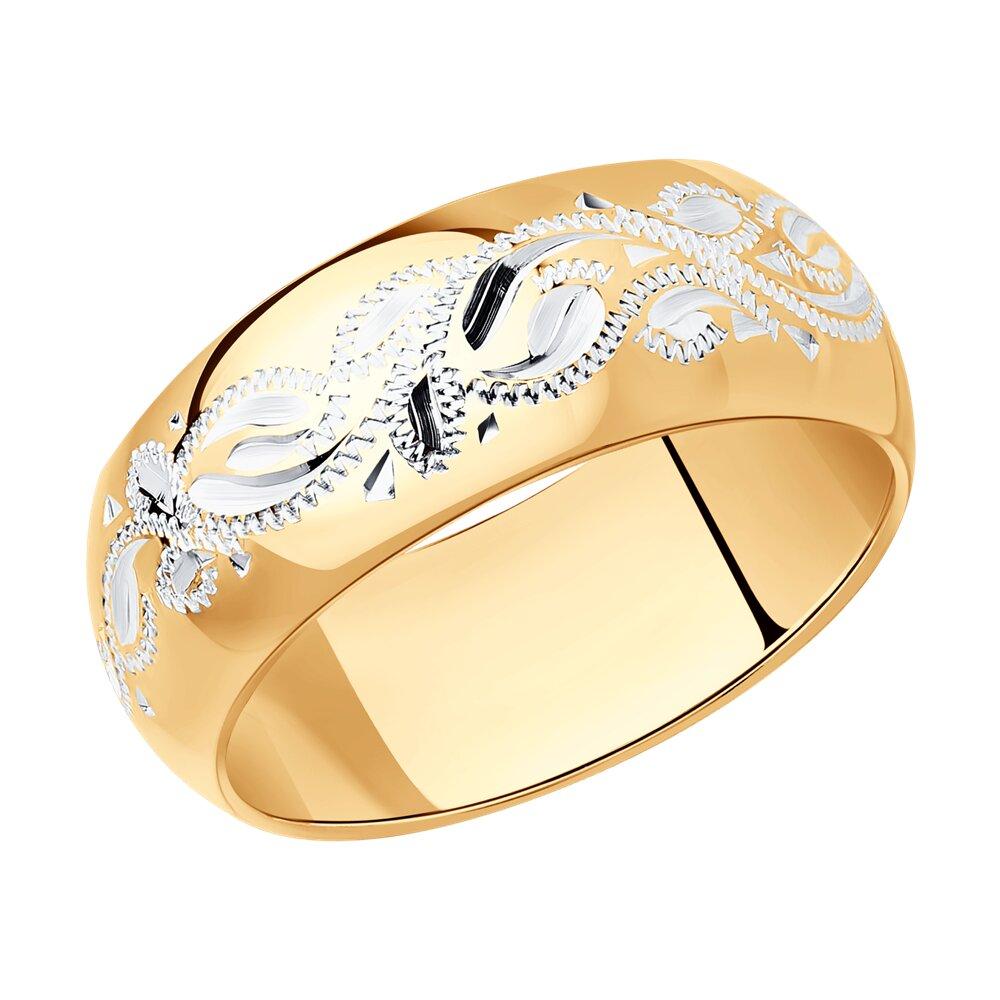 Позолоченное обручальное кольцо с гравировкой SOKOLOV