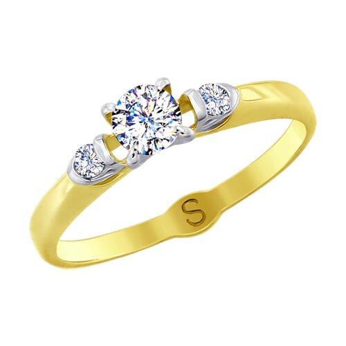Кольцо из желтого золота с фианитами (017973-2) - фото