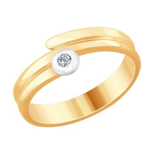 Кольцо из золота с бриллиантом (1011720) - фото