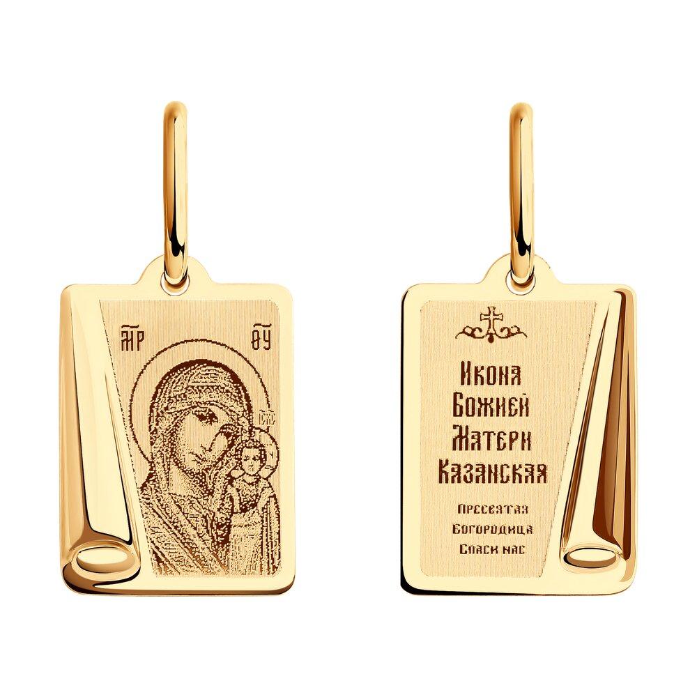 Иконка «Икона Божьей Матери Казанская» SOKOLOV фото