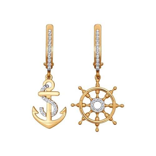 Серьги из золота «Морское путешествие»