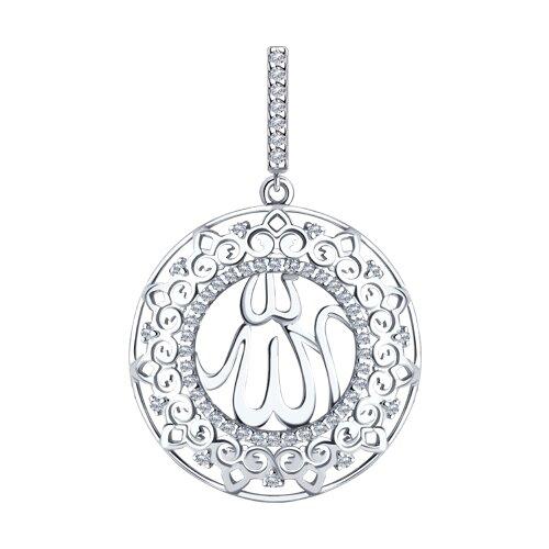 Подвеска из серебра «Аллах»