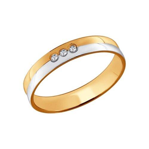 Обручальное кольцо из комбинированного золота с бриллиантами (1110150) - фото