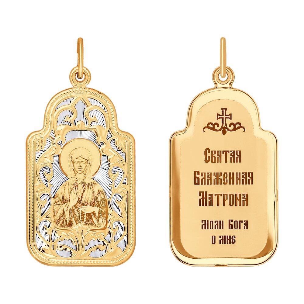Иконка «Святая блаженная Матрона Московская» SOKOLOV 13 119 икона святая блаженная матрона московская