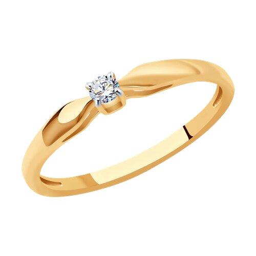 Помолвочное кольцо из золота с бриллиантом 1011362 sokolov фото