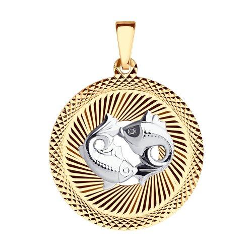 """Подвеска """"Знак зодиака Рыбы"""" из комбинированного золота с алмазной гранью"""