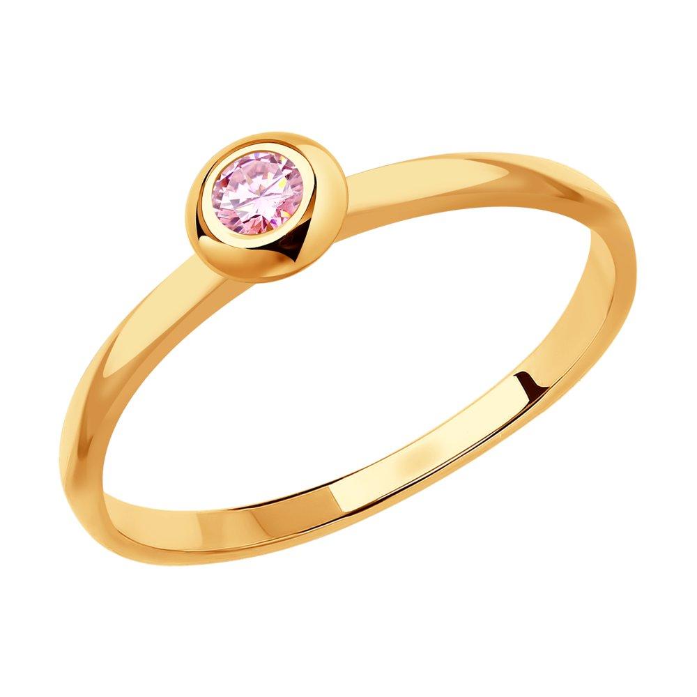 Кольцо SOKOLOV из золота с розовым сапфиром