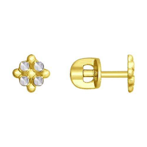 Серьги из желтого золота с алмазной гранью 027744-2 SOKOLOV фото