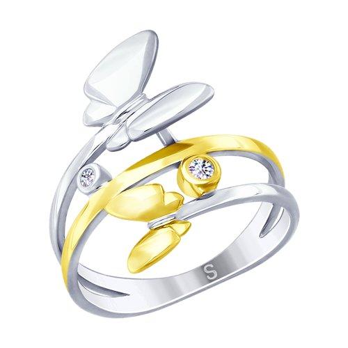 Кольцо «Бабочки» из серебра с фианитами (94012548) - фото