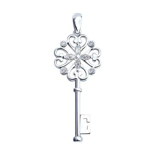 Подвеска «Ключ» из серебра