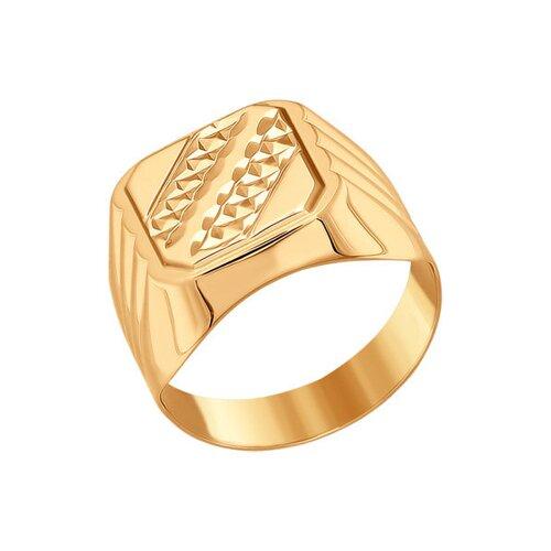 Печатка из золота с алмазной гранью (011245) - фото