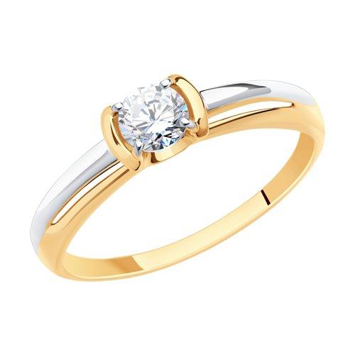 Помолвочное кольцо из золота с фианитом (017447) - фото