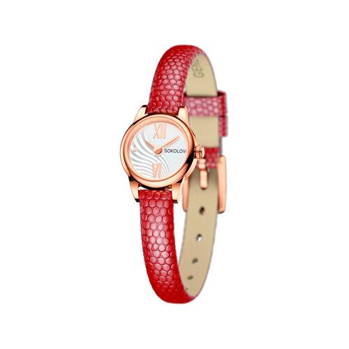 Женские золотые часы (211.01.00.000.04.04.3) - фото