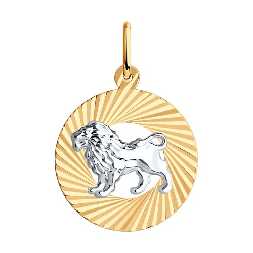 Подвеска «Знак зодиака Лев» цены онлайн