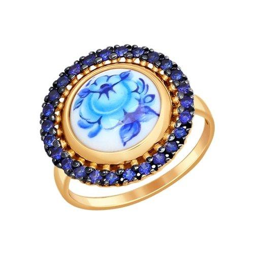 Кольцо из золота с финифтью и корундами сапфировыми (синт.)