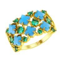 Кольцо из золочёного серебра с голубыми ситаллами и фианитами