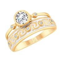 Кольцо из золочёного серебра с эмалью и горным хрусталем и фианитами