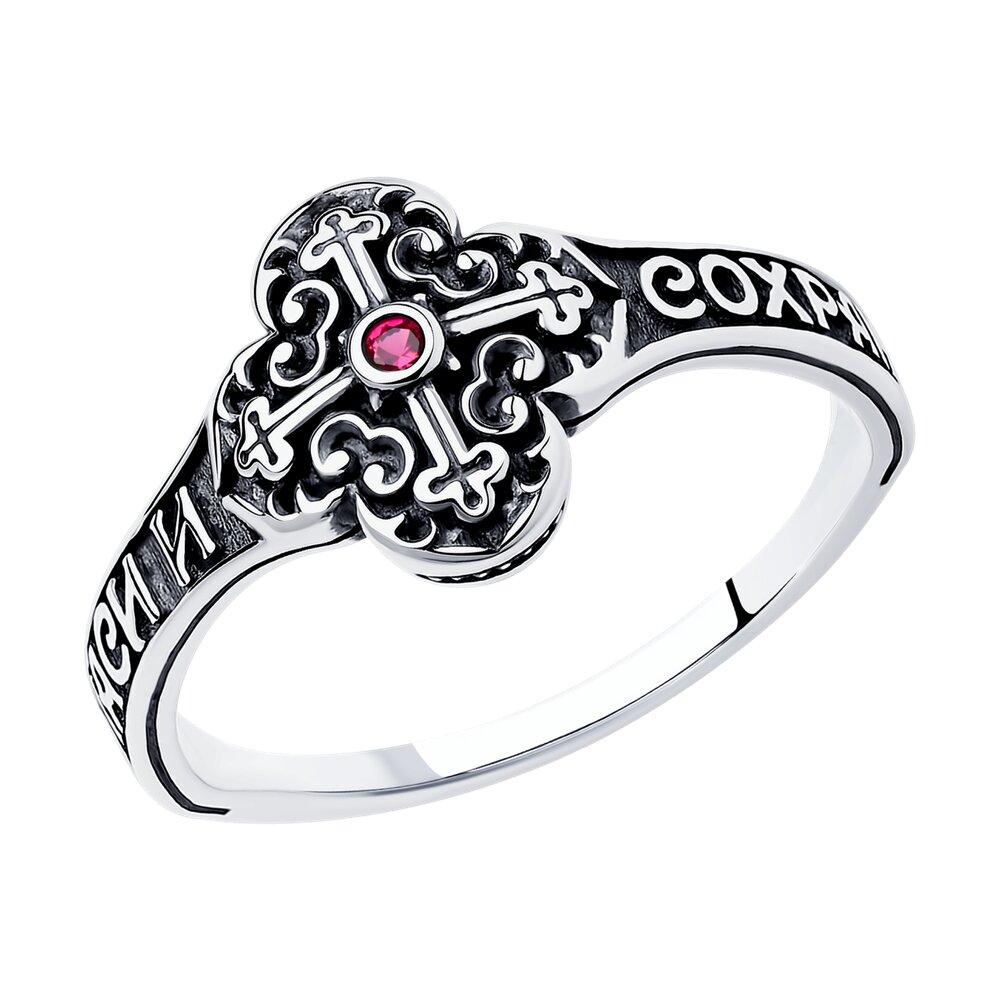 Кольцо SOKOLOV из чернёного серебра с фианитом кольцо с хризопразами из чернёного серебра