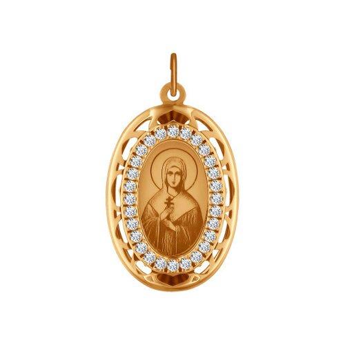Иконка из золота с ликом Святой мученицы Дарьи