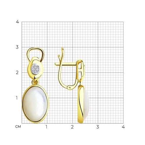 Серьги из желтого золота с бриллиантами и перламутром 1021410-2 SOKOLOV фото 2