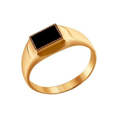 Перстень с чёрным ониксом