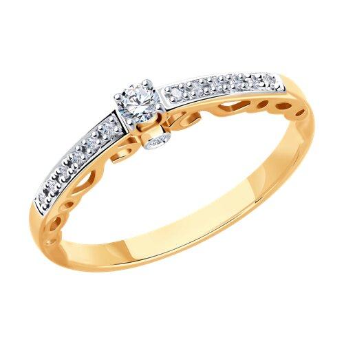 Кольцо из золота с бриллиантами (1011789) - фото