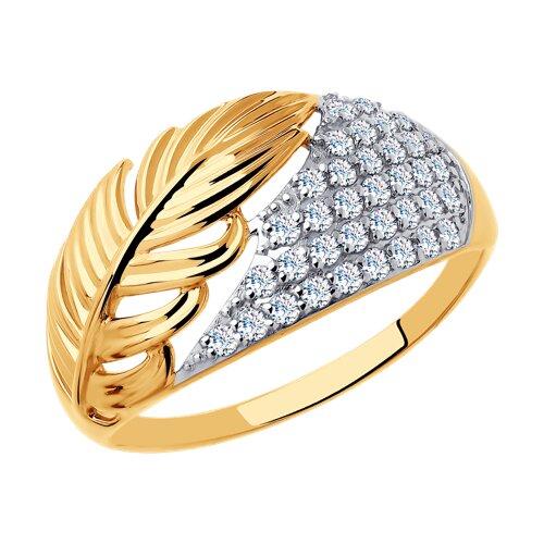 Кольцо из золота с фианитами (018007) - фото