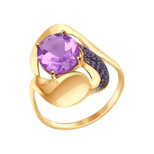 Кольцо из золота с аметистом и сиреневыми фианитами