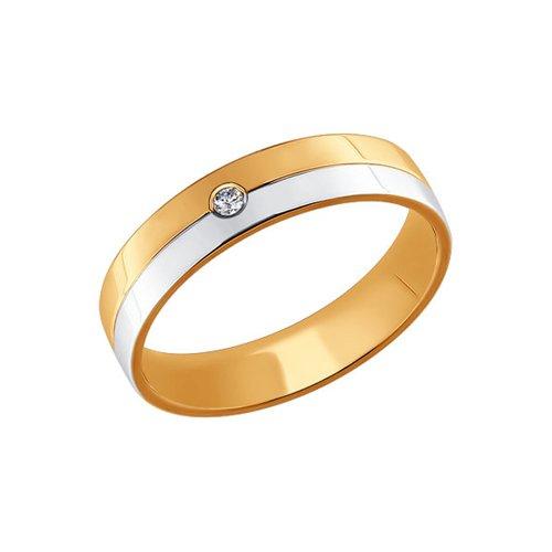 Обручальное кольцо из золота c бриллиантом