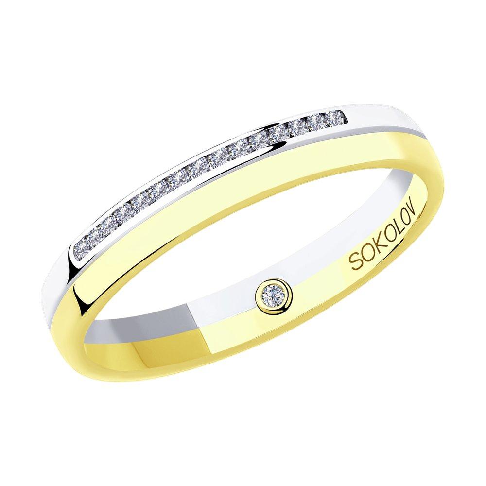 Обручальное кольцо SOKOLOV из комбинированного золота с бриллиантами обручальное кольцо sokolov из золота с бриллиантами