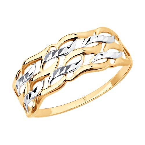 Кольцо из золота с алмазной гранью (017310) - фото