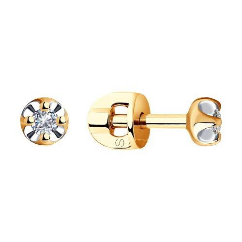 Серьги из золота с бриллиантами 1021385 SOKOLOV фото