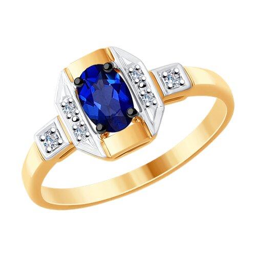 Кольцо из золота с бриллиантами и синим корундом (синт.) (6012119) - фото